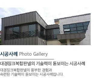 윤종철-06.jpg