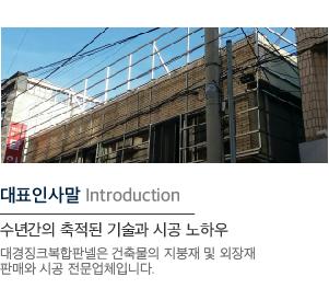 윤종철-08.jpg