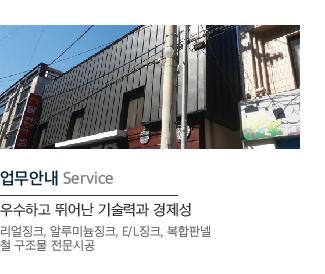윤종철-07.jpg
