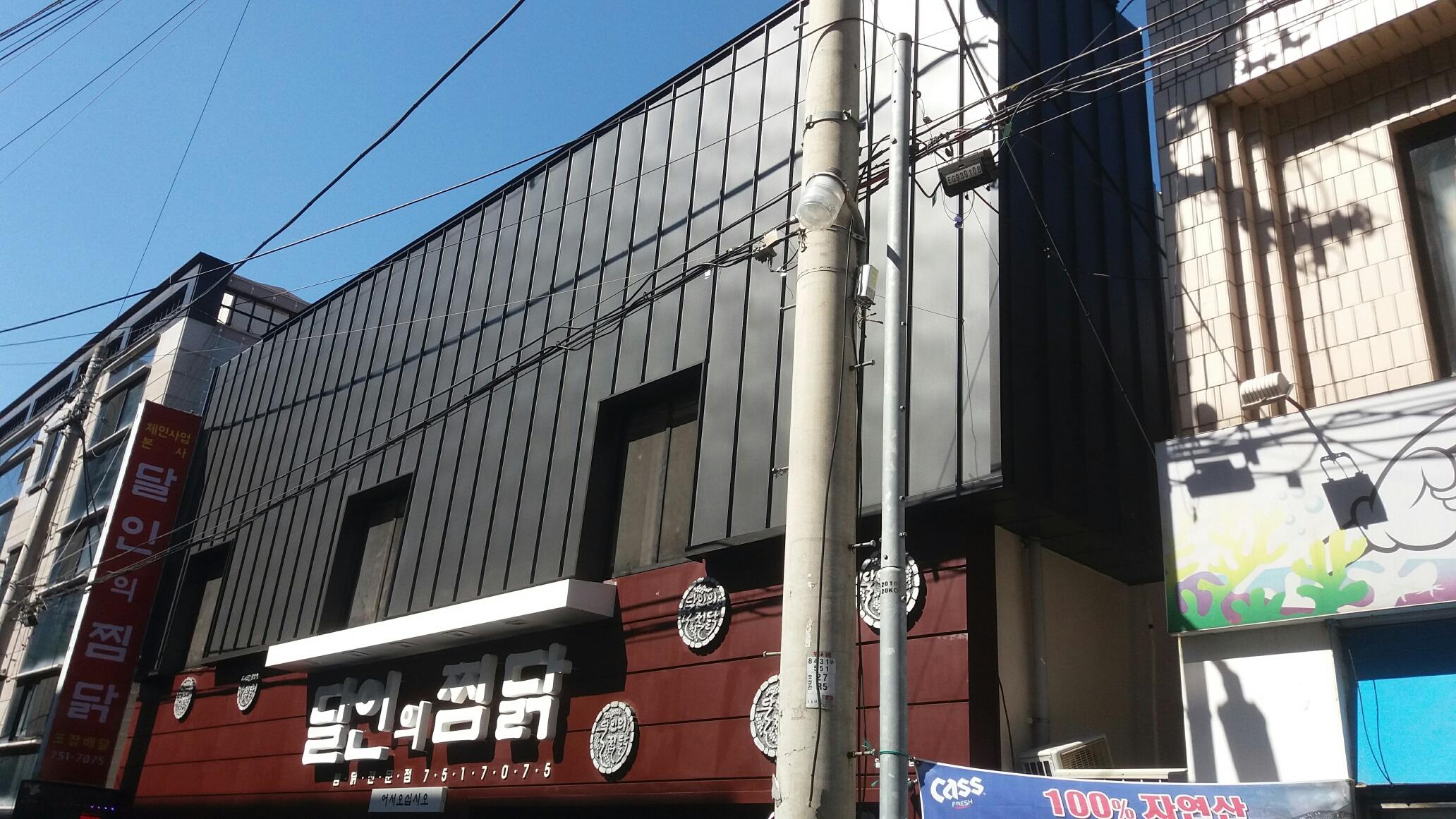 윤종철사진7.jpg